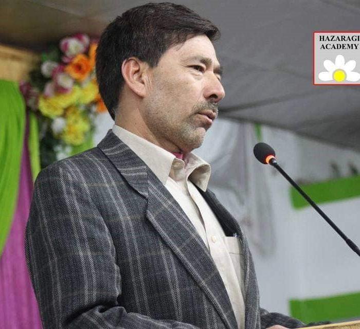 Mushtaq Mughul